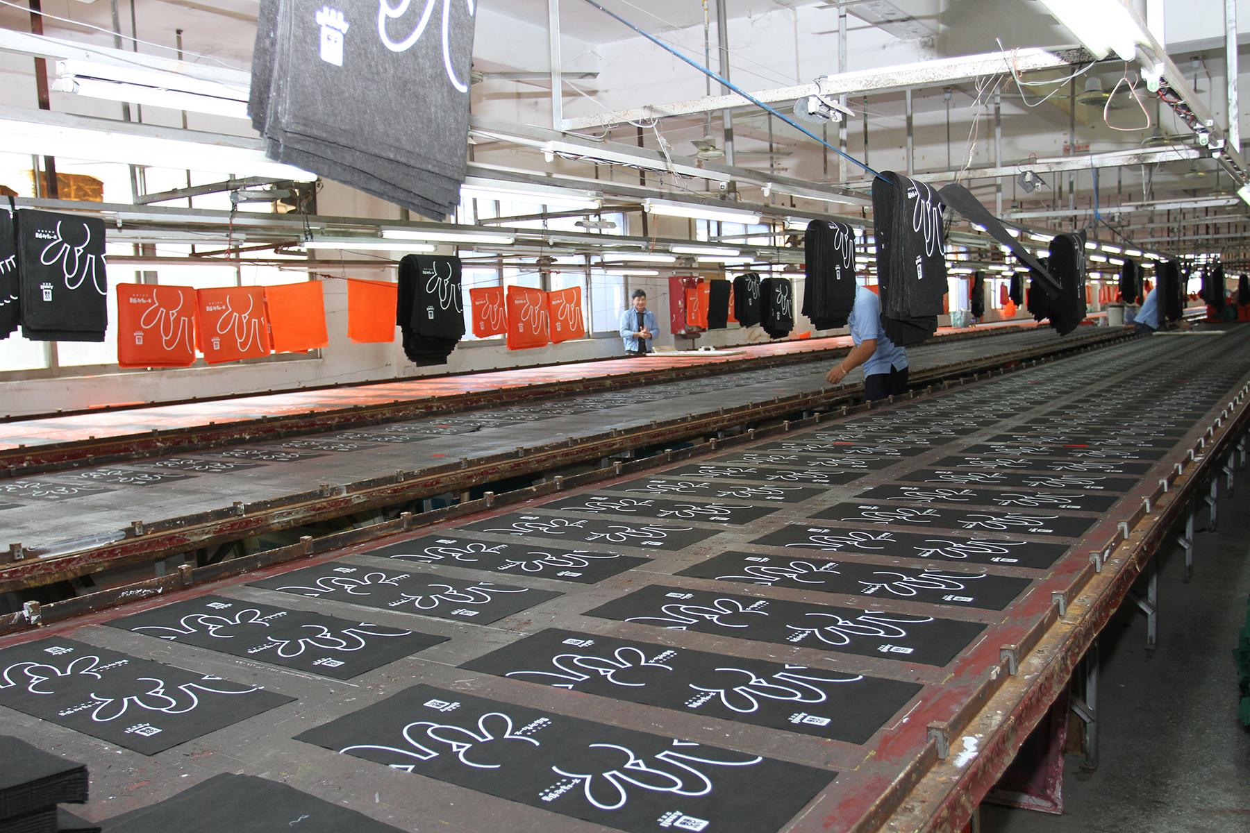 平达利无纺布袋厂