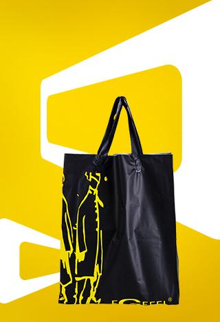 平达利定制塑料袋
