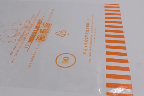 橙色透明pp服装自粘袋